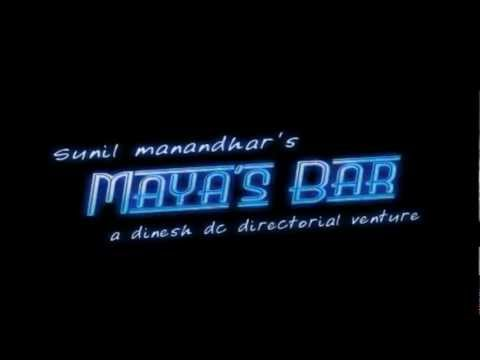 Mayas Bar | First Look | Nepali Movie 2012 | Exclusive Promo | Full HD 720p