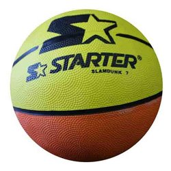 Pallone da Basket Starter SLAMDUNK 97035.A66 Arancio 3